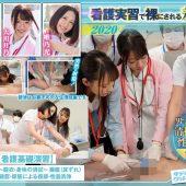 一時限目- 男子生徒への清拭・採尿性器洗浄実習編
