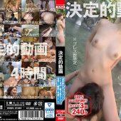 決定的動画 温泉旅行中のカップルがヤリ目的で露天風呂に入って発情する瞬間を見逃さない!!