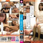 ハメ撮り願望の女 vol.3