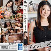 First Contact-おっとり少女がやってきた- 馬瀬まひ菜
