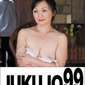 一つ屋根の下の性交 五十路夫婦の夜 田所松子