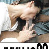 黒人が熟女をナンパして素人のSEXを記録してみた りさこさん42歳