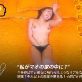 【VR】マオの一人暮らし 浜崎マオ