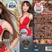 希崎ジェシカ 最終章-The FINAL BEST- 48時間BOX