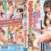 荻窪で見つけた超敏感女子大生がヌルヌル素股に挑戦!