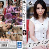 First Contact-言いなり少女がやってきた- 綾野鈴珠