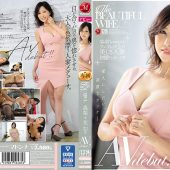 The BEAUTIFUL WIFE 05 森梨々花 32歳 AV debut!!