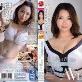 Madonna王道新人 才色兼備な変態 北川真由香 36歳 AV Debut!!