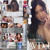 モデルが嫉妬するほど美しい元ファッション雑誌カメラマン 真谷しほ 30歳 AV Debut!!