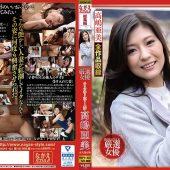 エロスが香り漂う人妻 高嶋亜美 永久保存版